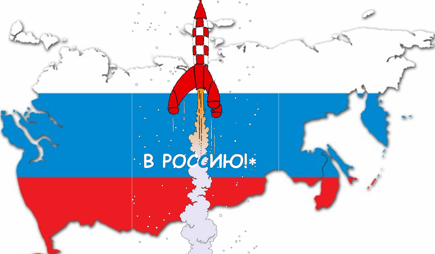 image-accueil-RUSSE-OK.png